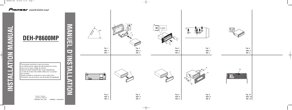 [DIAGRAM_5FD]  Pioneer DEH-P8600MP User Manual | 8 pages | Wiring Diagram Pioneer Deh P8600mp |  | Manuals Directory