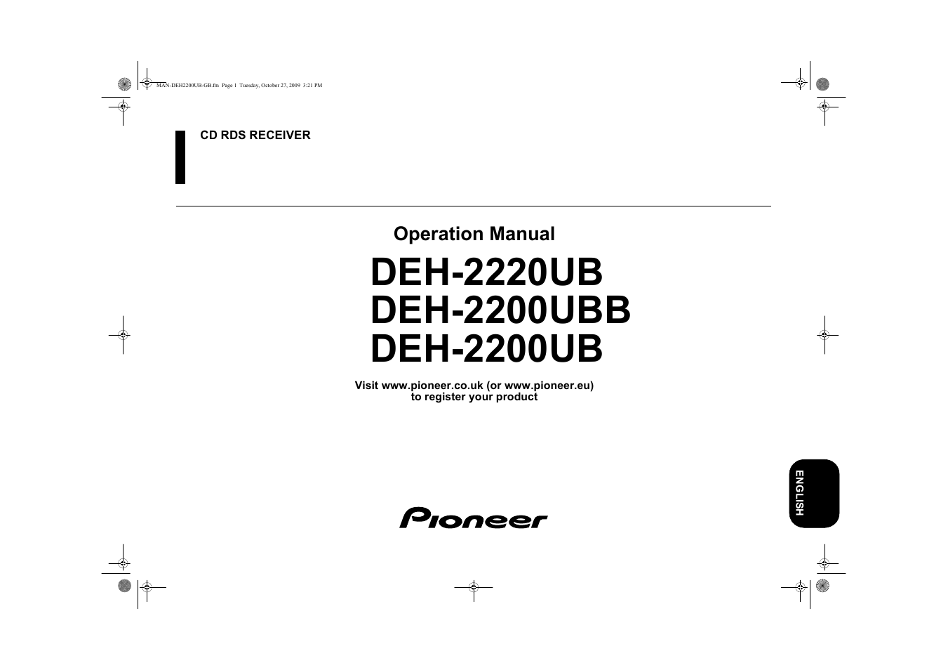 Pioneer Deh P470mp Deh P47dh Hayes 2001 F250 Engine Diagram 05 Ford on pioneer radio wiring diagram, pioneer deh 3400ub wire diagram, deh 1500 wiring diagram,