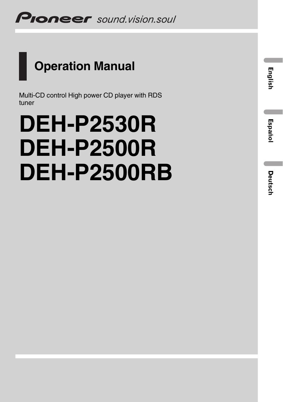 Pioneer deh p2500r инструкция