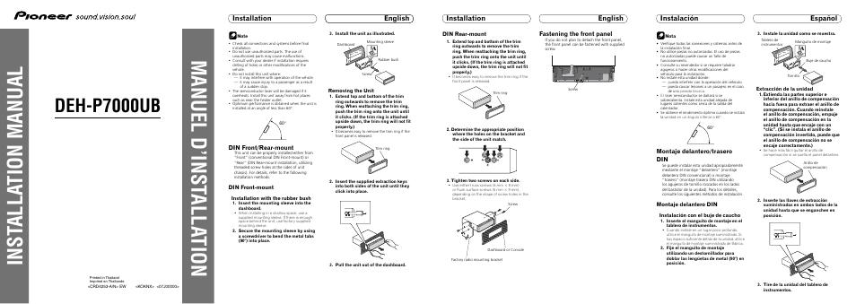 инструкция на автомагнитолу pioneer deh-p3600mp