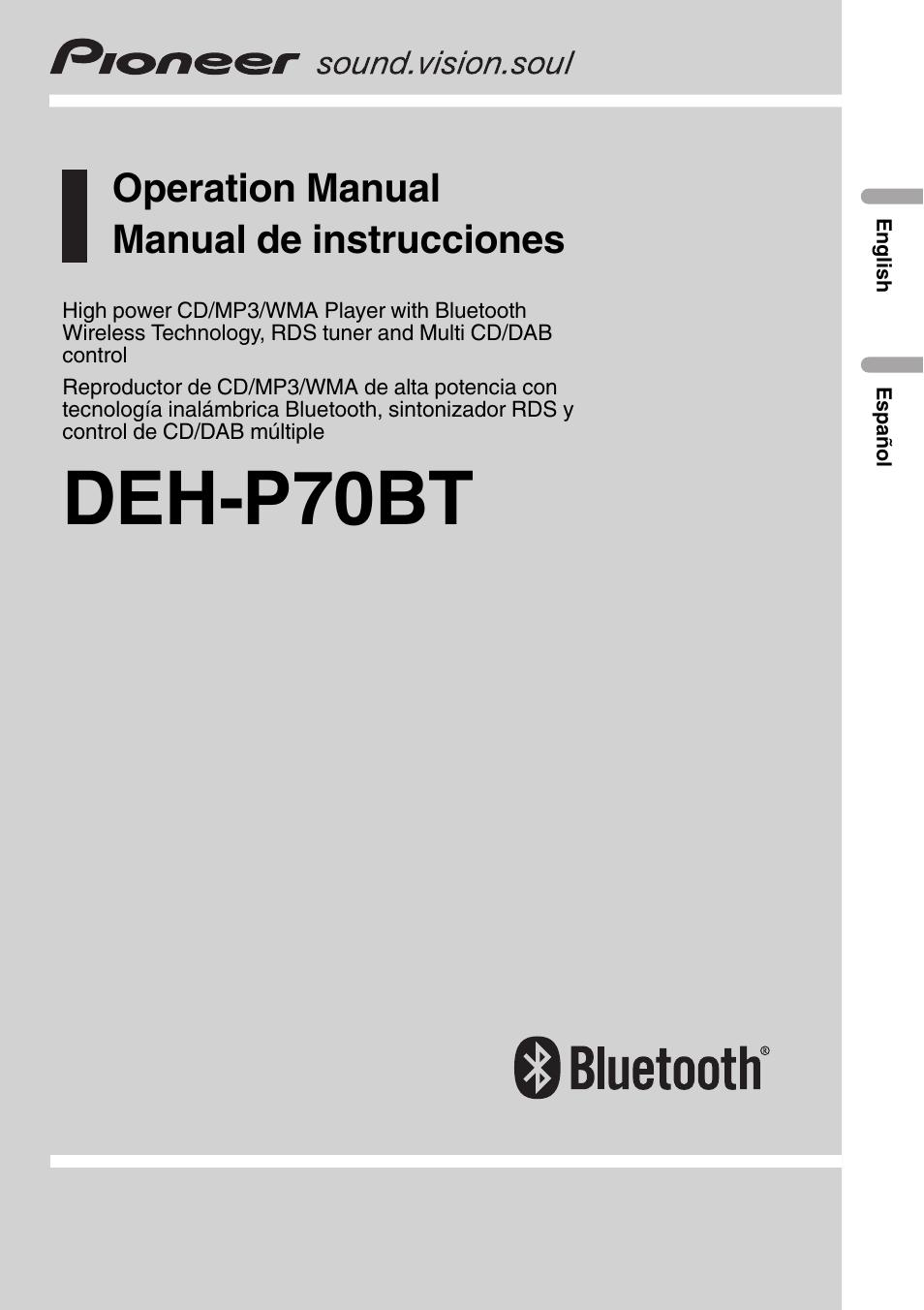 Pioneer deh p70bt инструкция