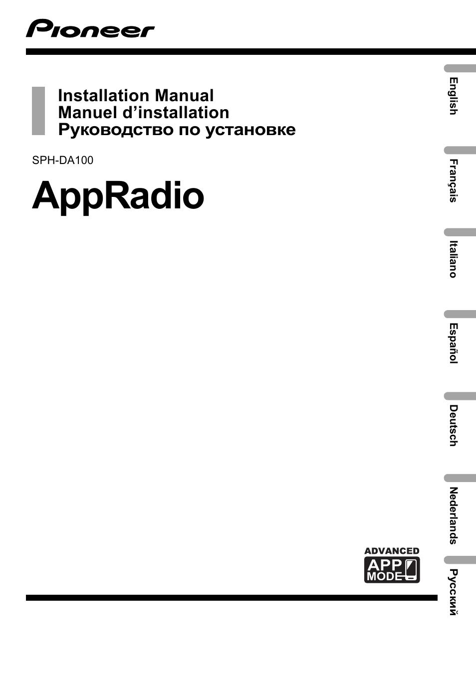 pioneer sph da100 user manual 144 pages rh manualsdir com Pioneer AppRadio 2 iPhone 5 Pioneer AppRadio 2 Rear
