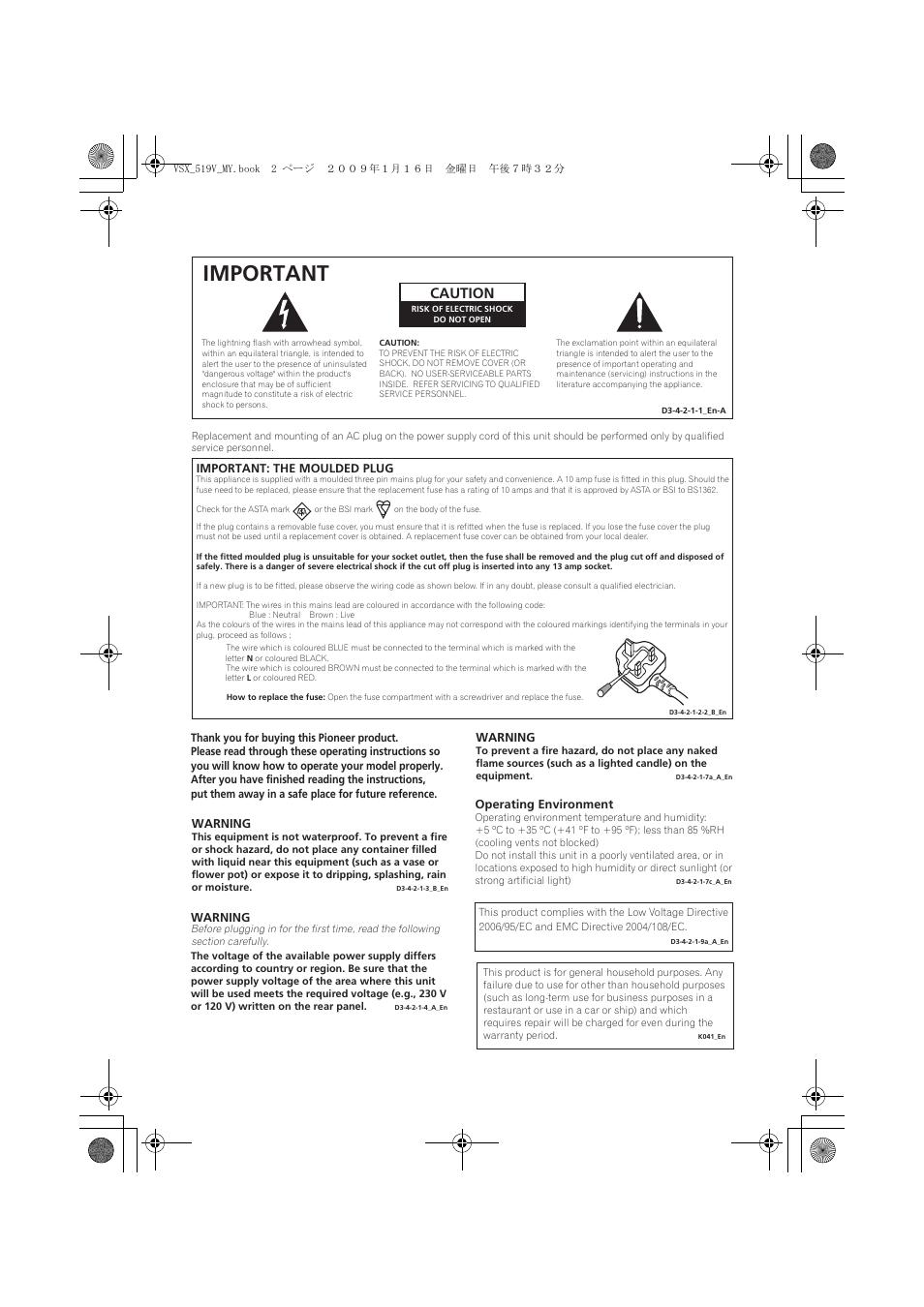 Download free pdf for pioneer vsx-519v receiver manual.