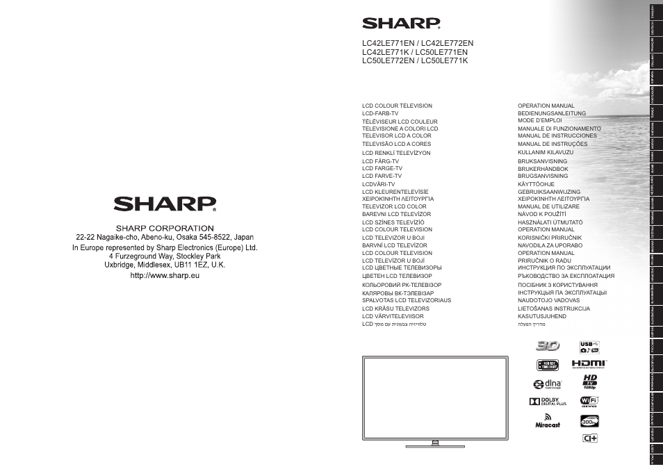sharp lc 50le771k user manual 40 pages also for lc 42le771k rh manualsdir com Sony PRS-600 User Manual Sharp XE-A207 Manual