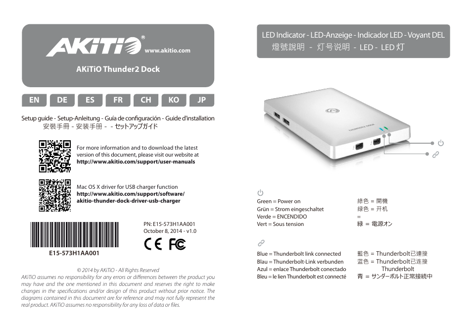 AKiTiO Thunder2 Dock User Manual | 2 pages