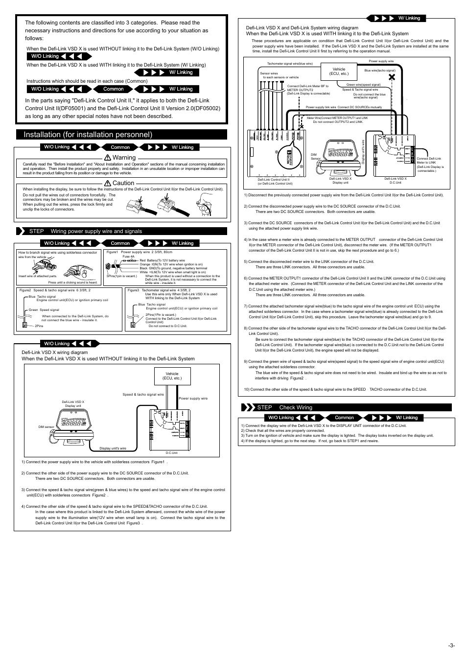 installation for installation personnel warning caution defi rh manualsdir com VFD Circuit Diagram Membranous VSD Echo