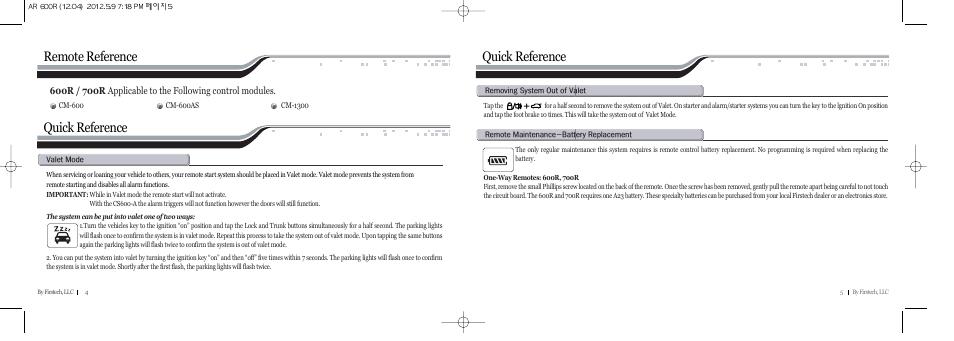 remote reference quick reference quick reference
