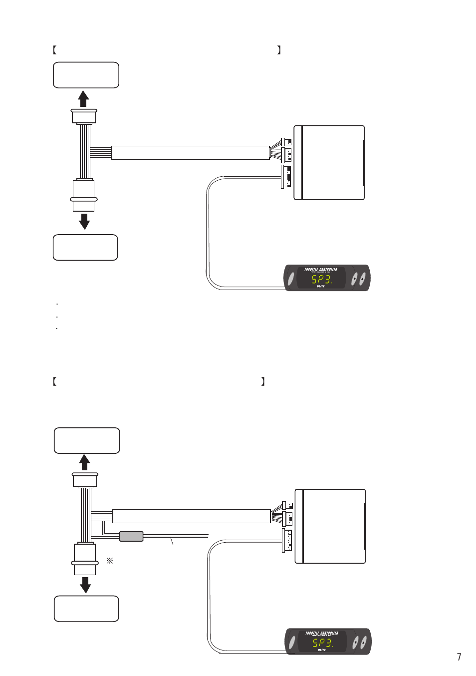 4 Installation Of The Main Unit And Controller Blitz Throttle 12v Dc Wiring Supplies User Manual Page 7 9
