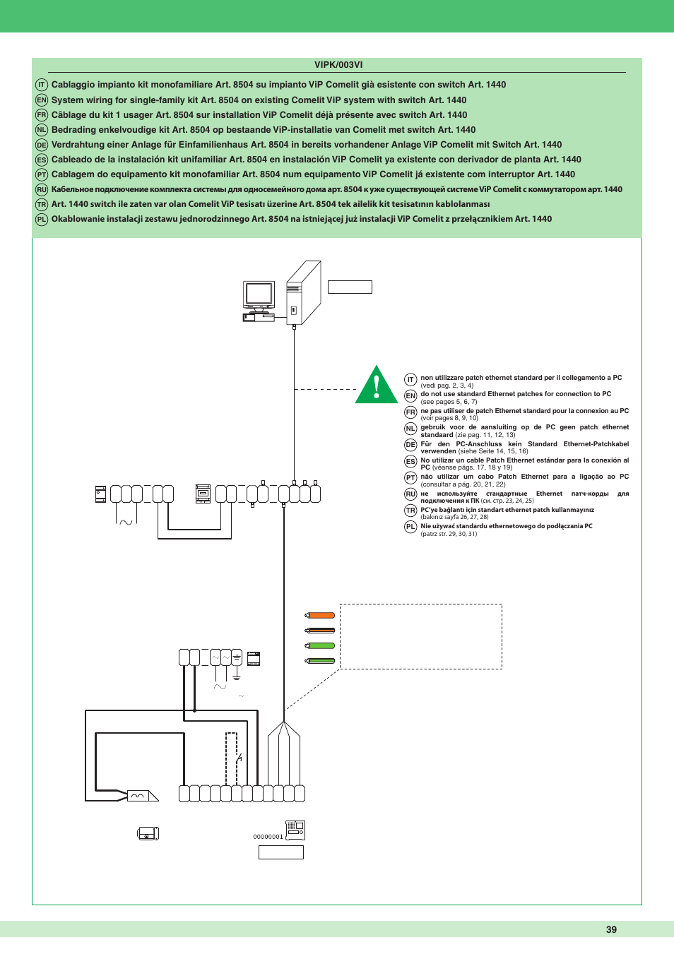Comelit Mt 8504 User Manual Page 39 40 Also For Mt