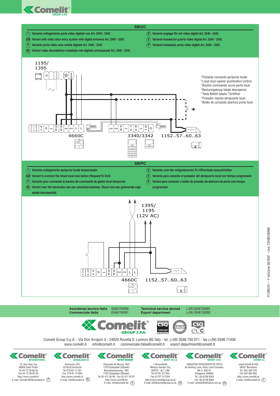 comelit intercom wiring diagram   31 wiring diagram images