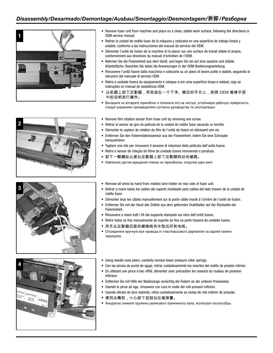 Support | mp series | pixma mp280 | canon usa.