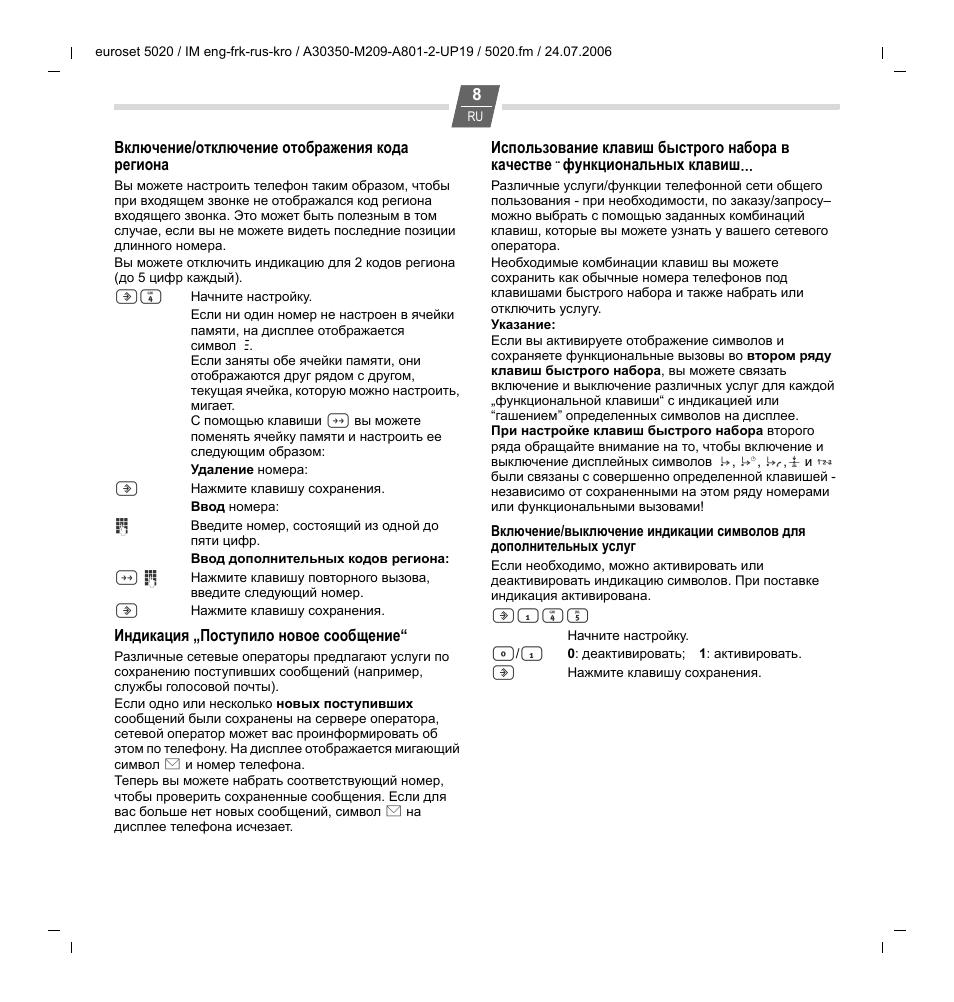 Siemens siwamat manual [pdf document].