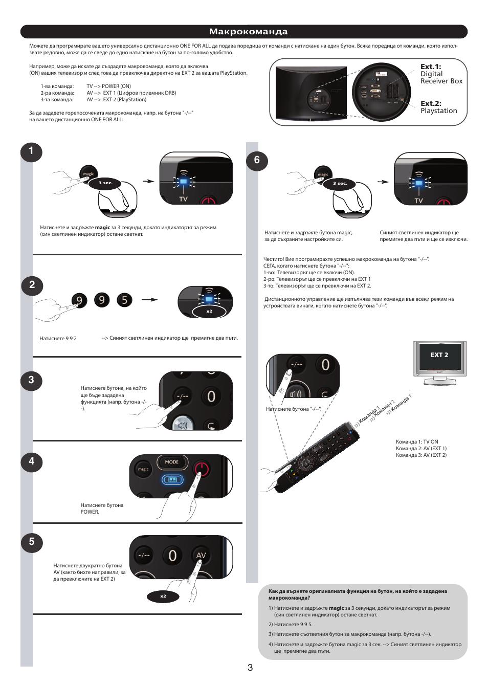 ext 1 digital receiver box ext 2 playstation one rh manualsdir com Asus E Manual