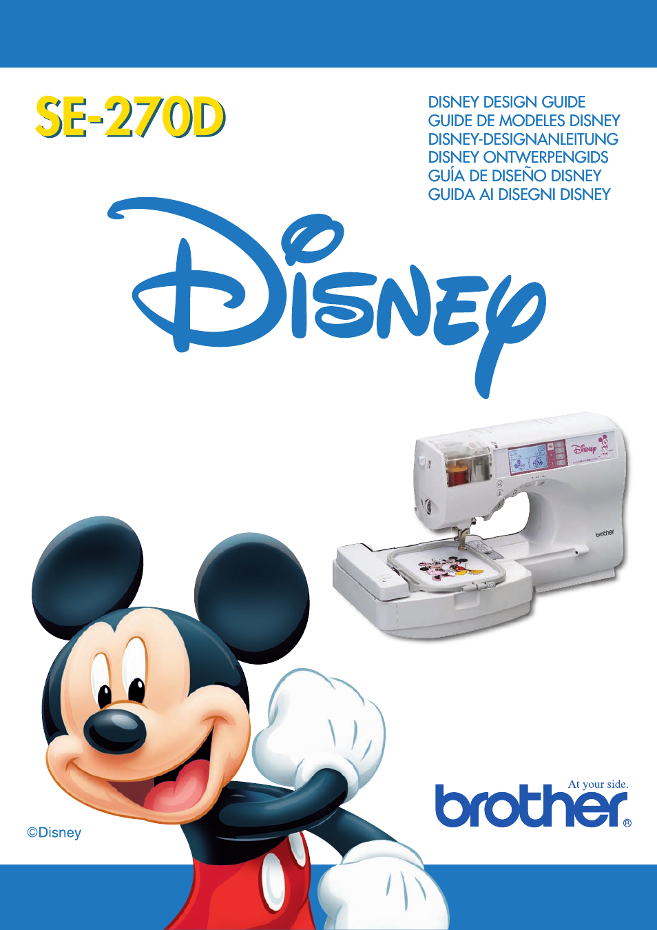 Brother Disney Se 270d User Manual 8 Pages