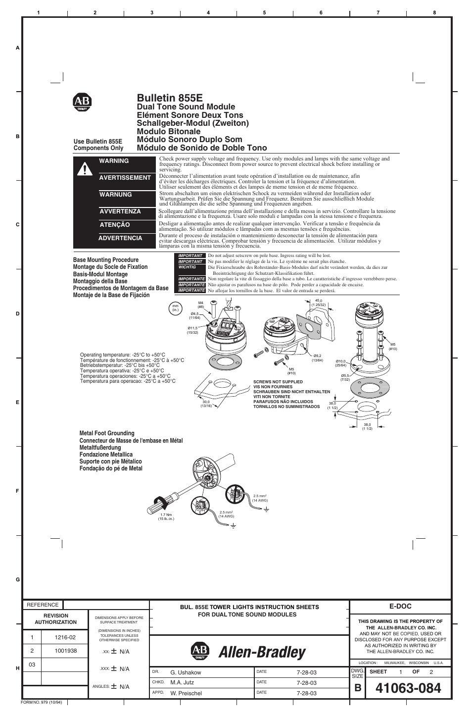allen dley 855t bcb wiring diagram - Wiring Diagram on