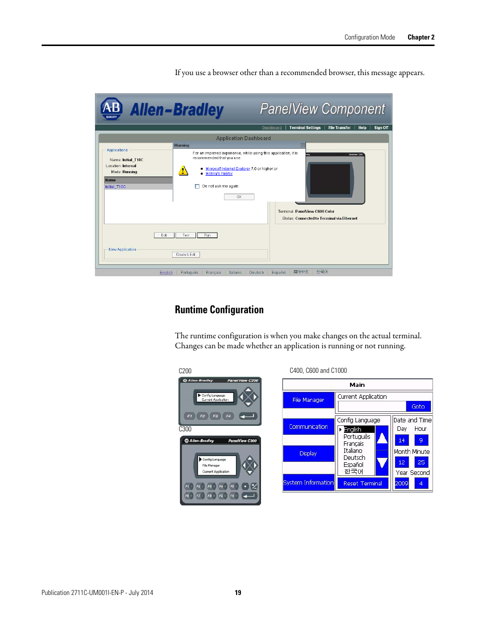 runtime configuration rockwell automation 2711c xxxx panelview rh manualsdir com