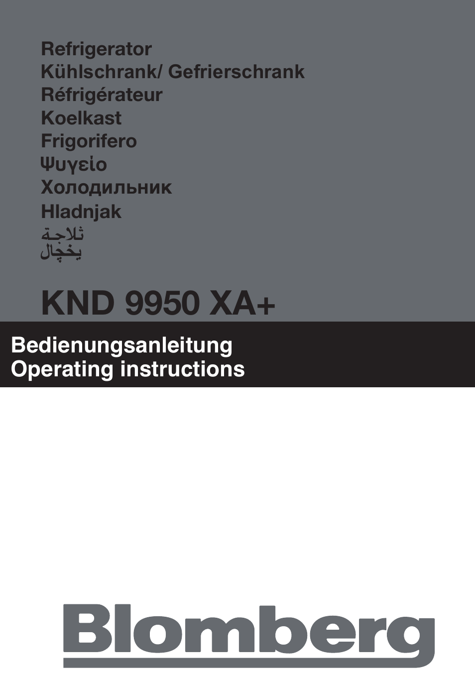 Blomberg KND 9950 X A+ User Manual | 229 pages