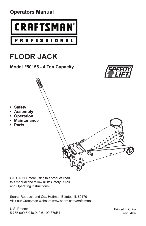 jackcraftsman jack pictures striking parts floor professional craftsman concept repair