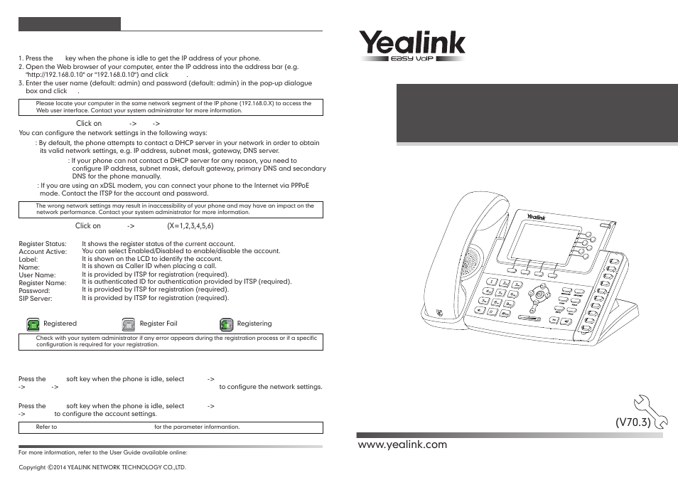Yealink SIP-T38G User Manual | 2 pages