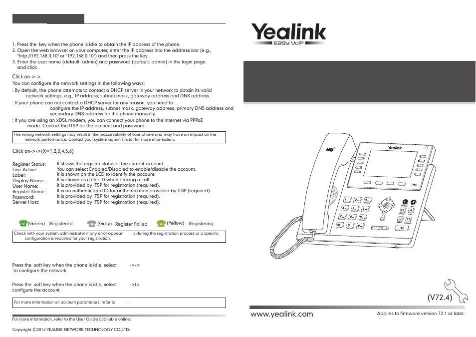 Yealink SIP-T46G User Manual | 2 pages