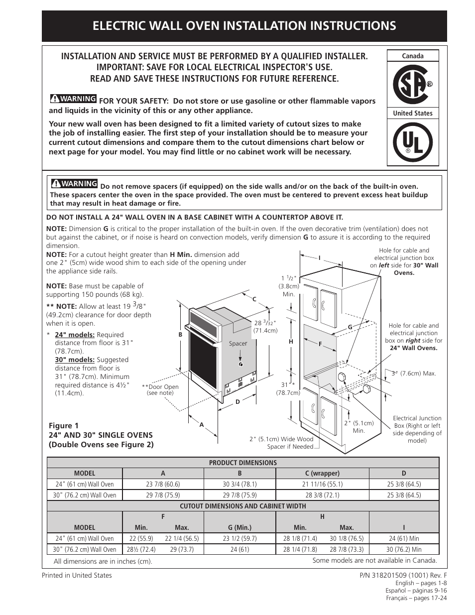 FRIGIDAIRE FEB24S5AS User Manual | 24 pages | Also for: FEB24S2AB,  FEB24S2AS, FEB24S5AB, FFEW2425LS