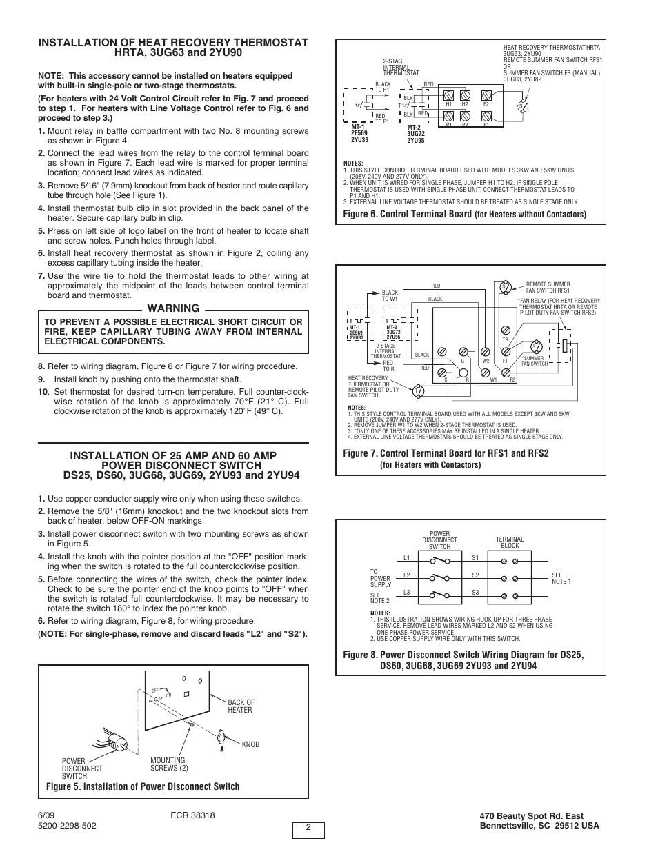 Qmark Heater Wiring Diagram Data Cadet Wall Library For 220v And