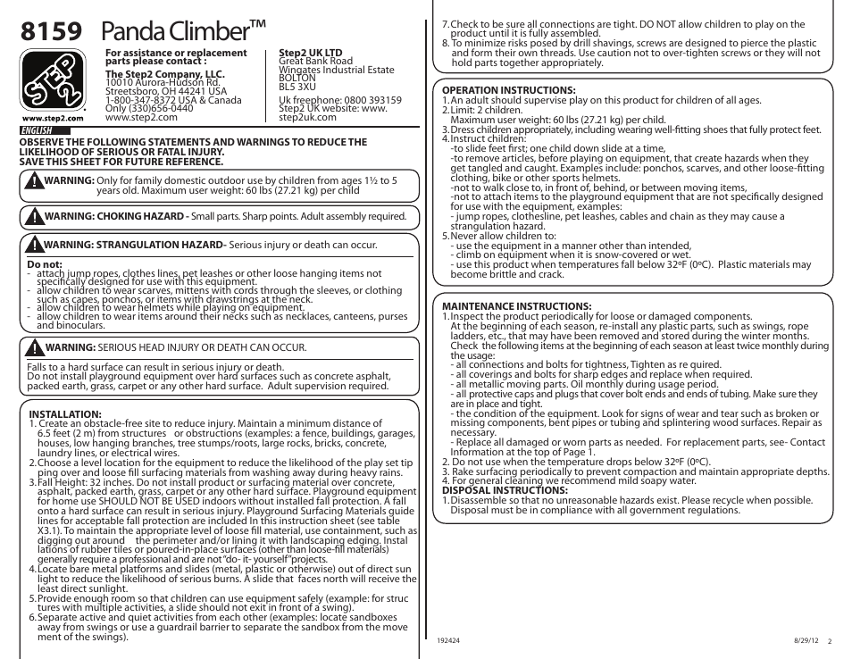 8159 panda climber step2 panda climber user manual page 2 14 rh manualsdir com Service Manuals Truck Manual