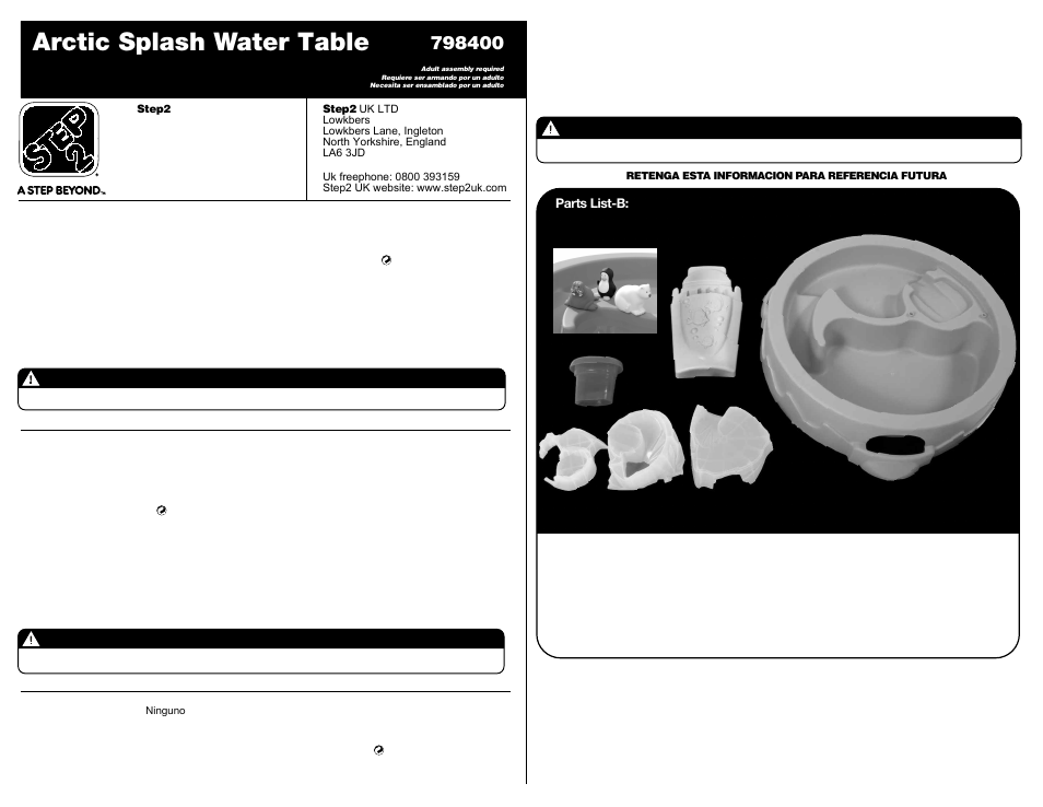 Step2 Arctic Splash Water Table User Manual 3 Pages
