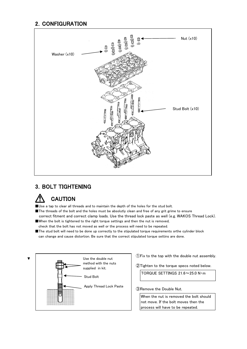 2.configuration, 3.bolt tightening caution | Tomei Powered