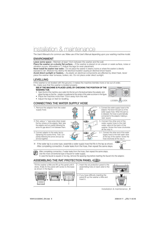 installation maintonance environment levelling samsung wa80v3 rh manualsdir com
