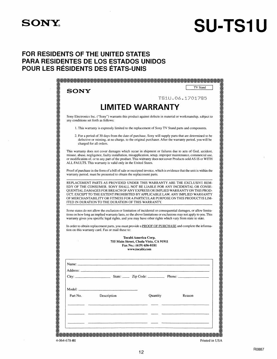 Su-ts1u, Sony, Limited warranty | Sony SU-TS1U User Manual