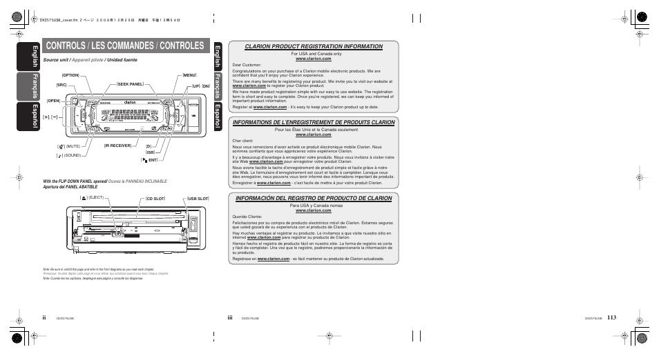 Clarion DXZ385USB схема