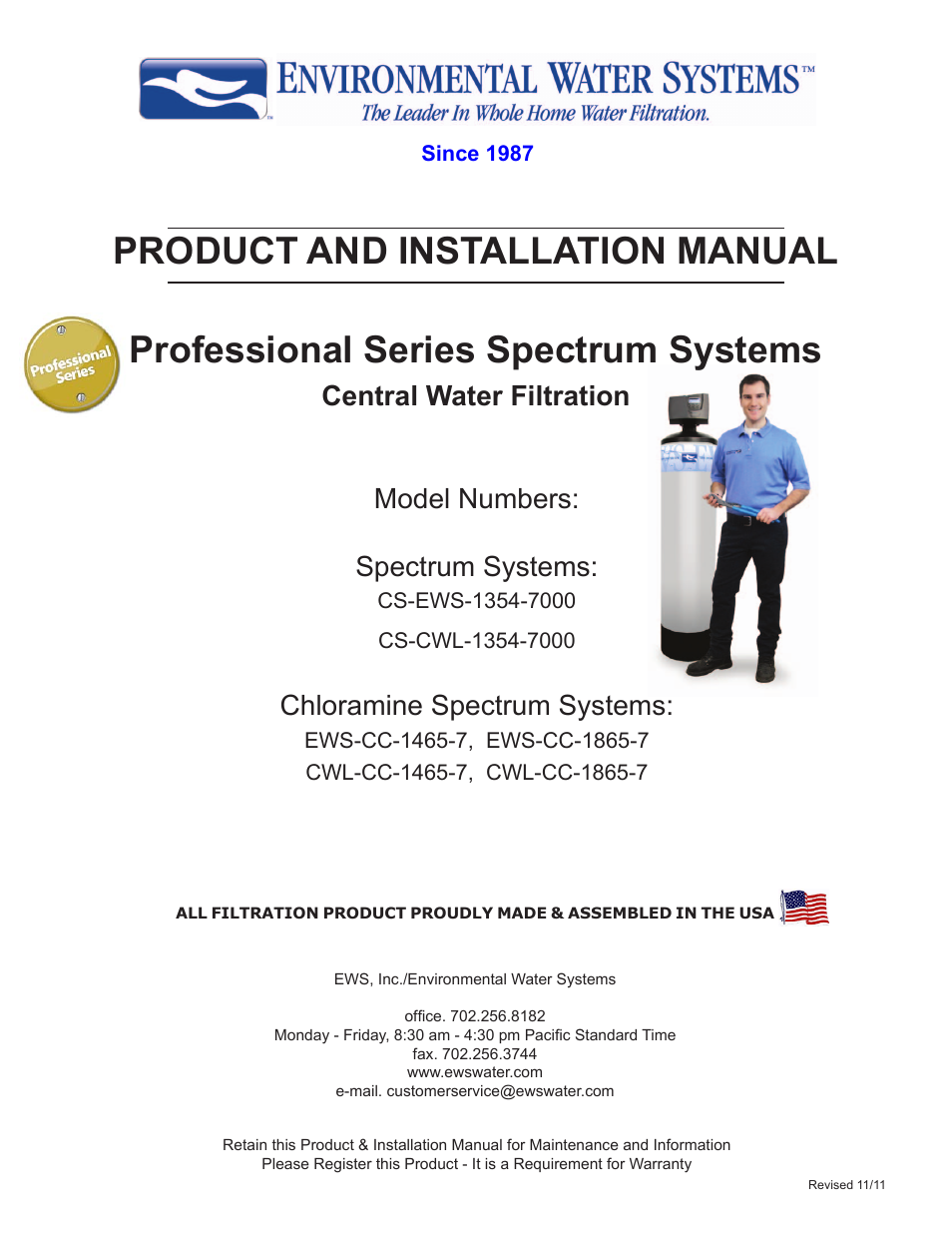 Spectrum professional installation