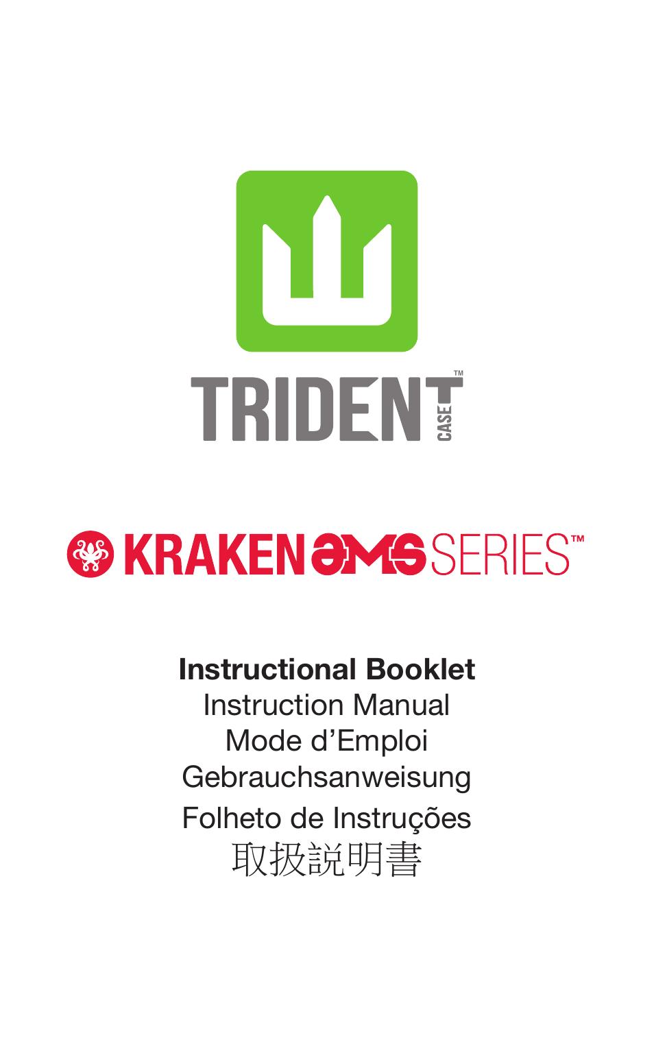 Trident Case Apple Iphone 6 Kraken Ams Case Case Installation
