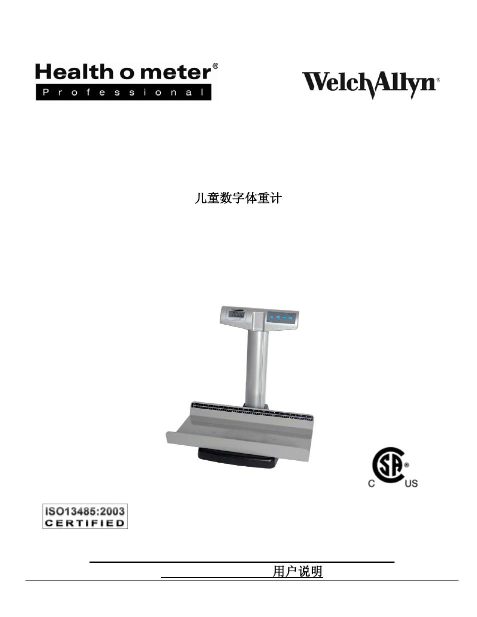 Welch Allyn 522klwa Health O Meter Professional Digital Pediatric