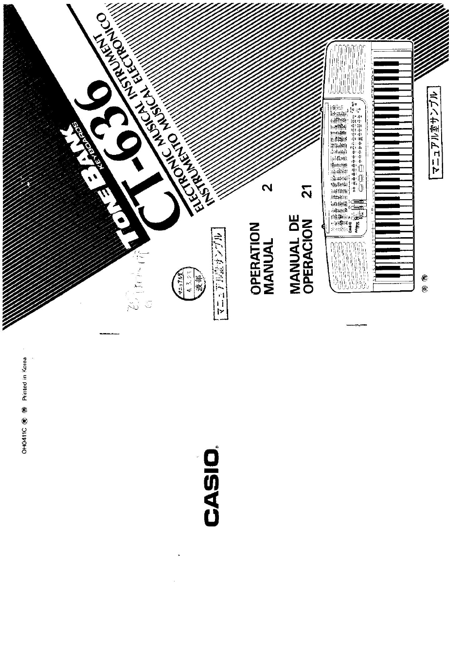 Owners users operating manual for casio ct-638 tone bank.