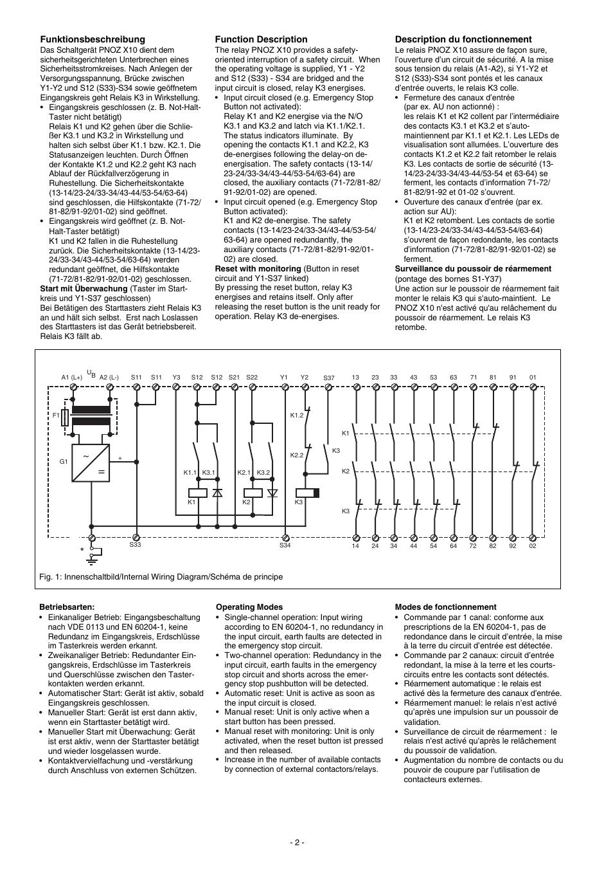 dorable vh45de wiring diagram picture collection
