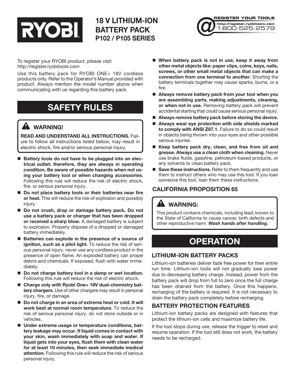 Ryobi 105r User Manual Weed Eater Parts Diagram On Air Box Cover