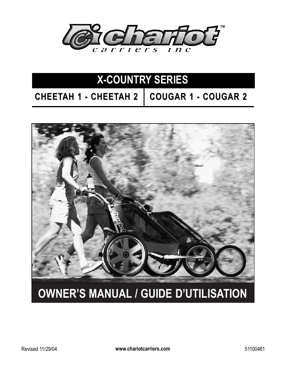 chariot carriers x country series user manual 19 pages rh manualsdir com User Training User Guide Template