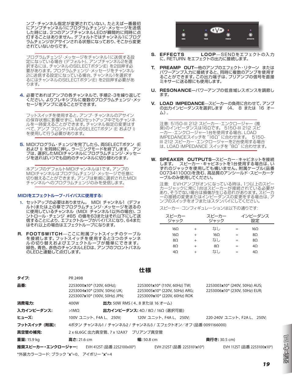 Evh 5150iii 50 Watt Amp Head User Manual Page 19 20 Original Mode Amplifier
