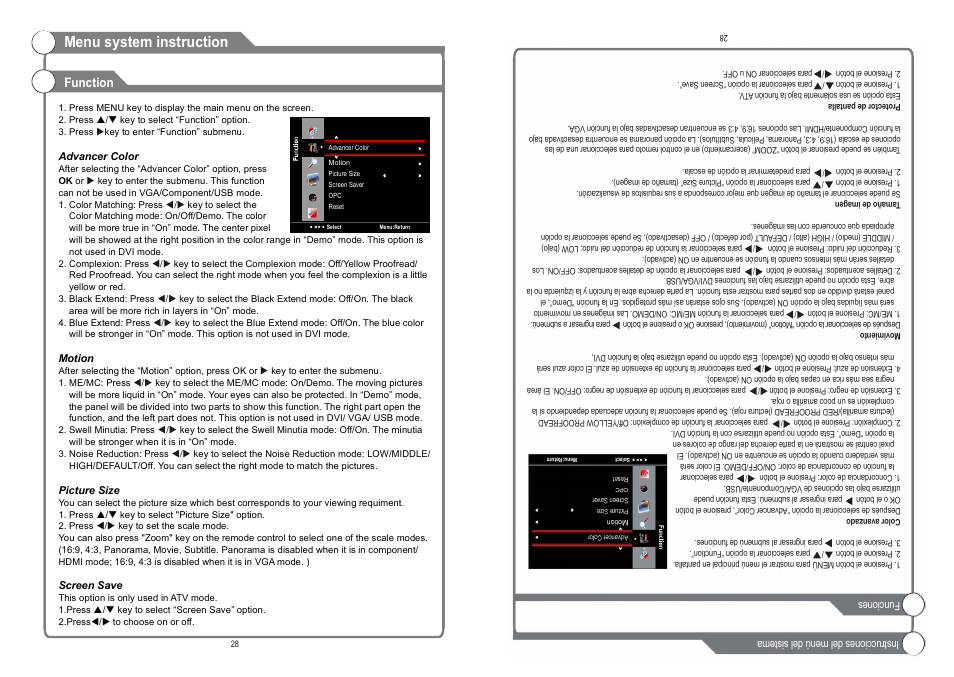 continental user manual