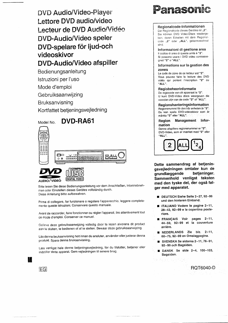 Panasonic DVDRA61EG User Manual | 28 pages