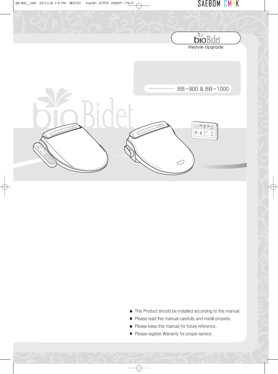 Bio Bidet Installation Instructions.Bio Bidet Prestige Luxury Class Bidet Seat Bb 800 User Manual 24