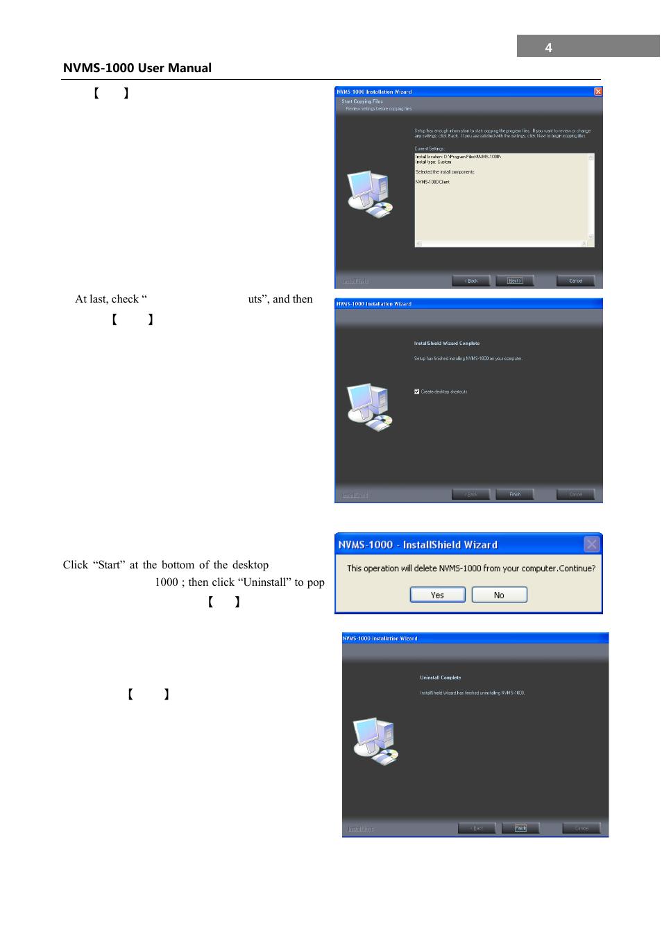 Uninstall the software | COP-USA NVMS 1000 User Manual