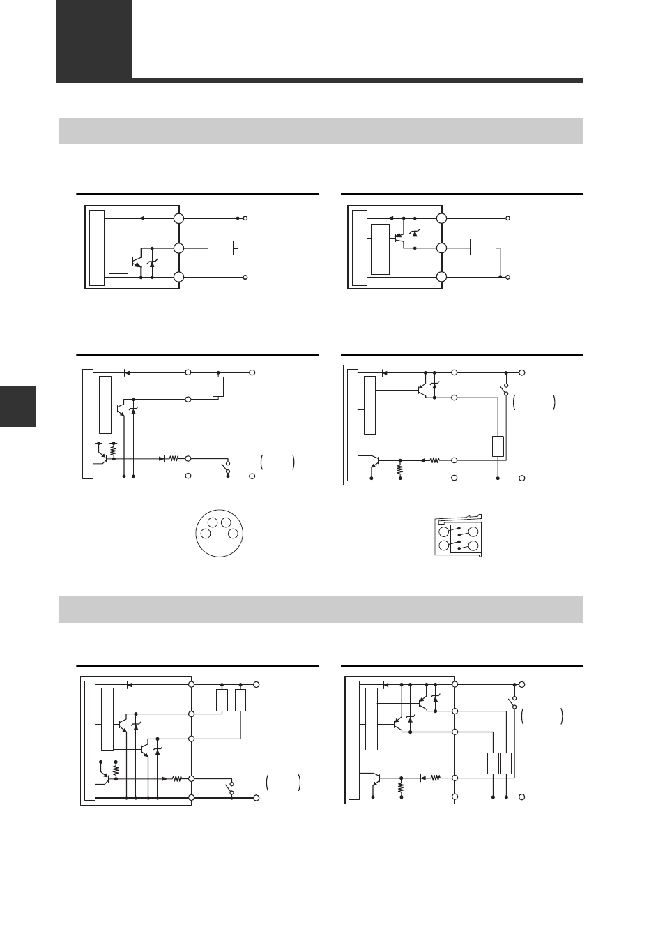 Keyence Wiring Diagram - Wiring Diagrams
