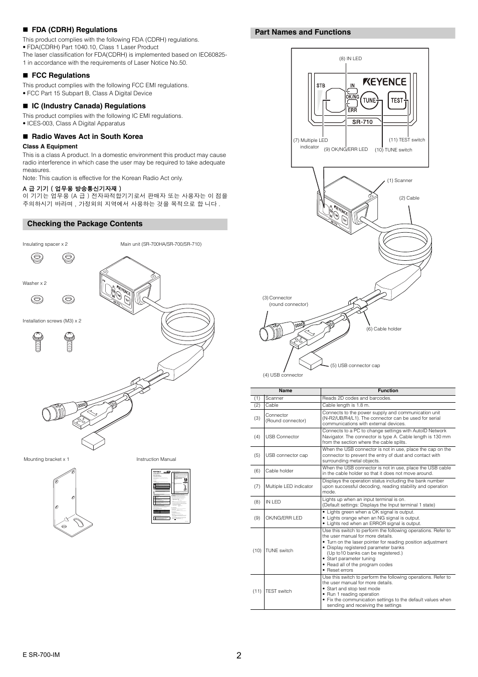 Keyence N-R2 Code Reader Dedicated Communication Unit RS-232C SR-700 series