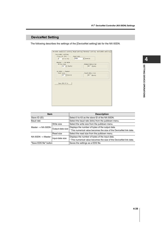 Devicenet setting, Devicenet setting -39 | KEYENCE AutoID User