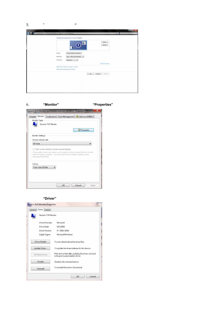 aoc 2436vh user manual page 44 61 rh manualsdir com Instruction Manual Operators Manual