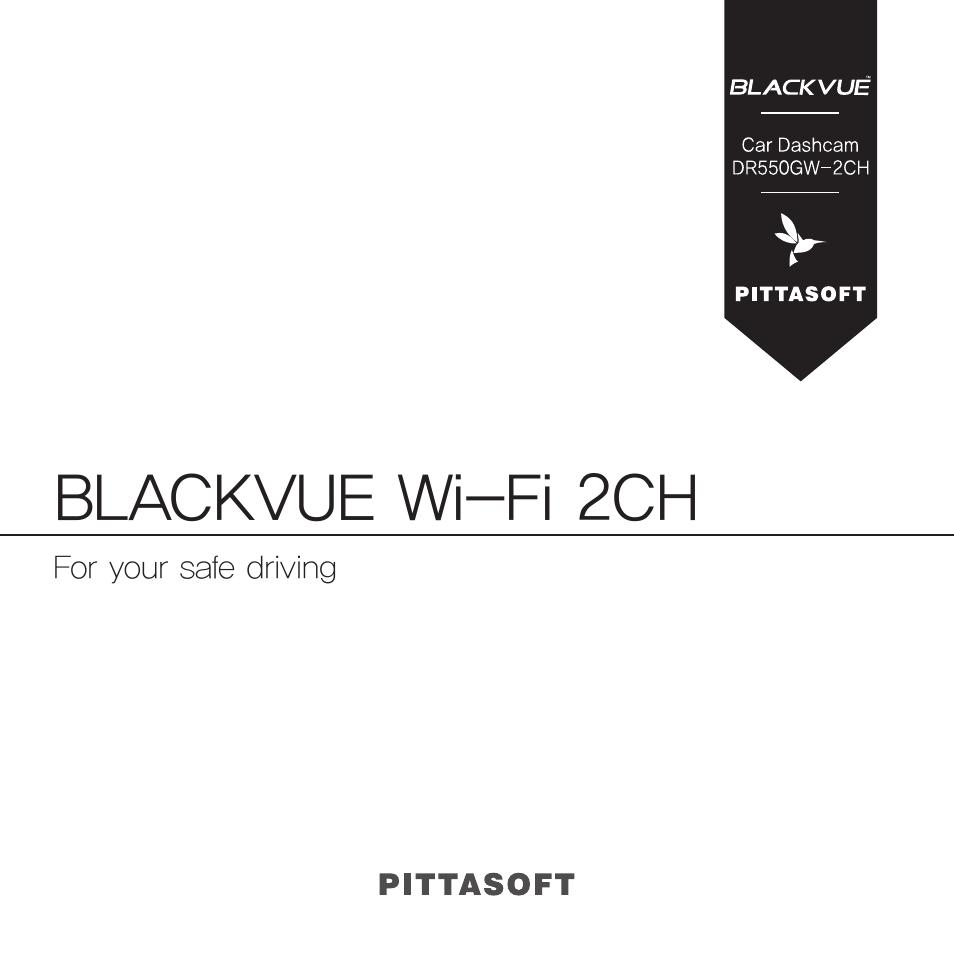 Firmware update] dr650s/dr650gw cloud series blackvue.