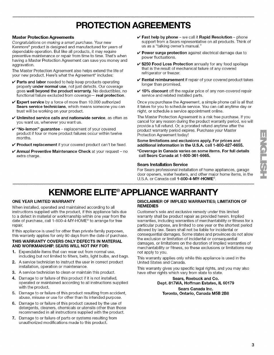 master pratection agreements sears installation service protection rh manualsdir com Bosch Appliances LG Appliances Manuals